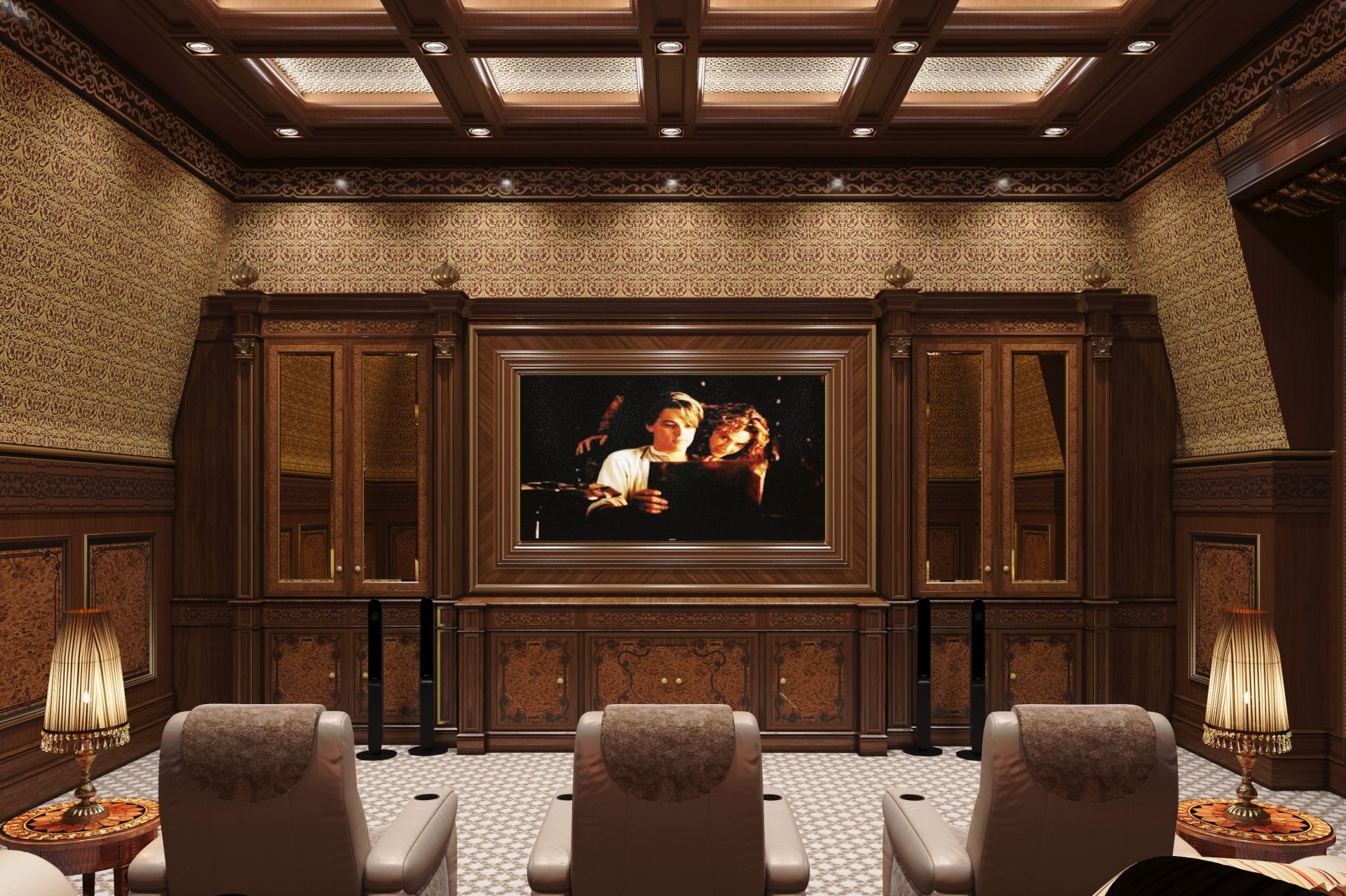 Cinema in the residence